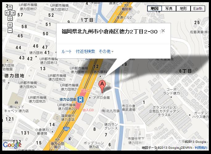 smartph_map